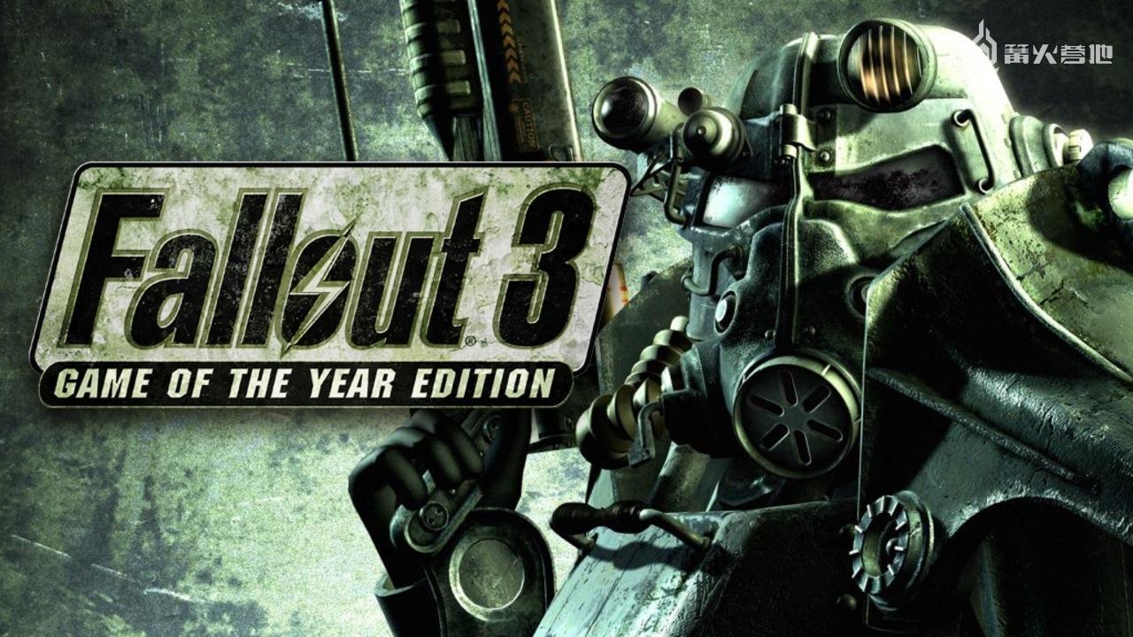 贝塞斯塔宣布移除 Steam 版《辐射 3:年度版》中的 GFWL 功能