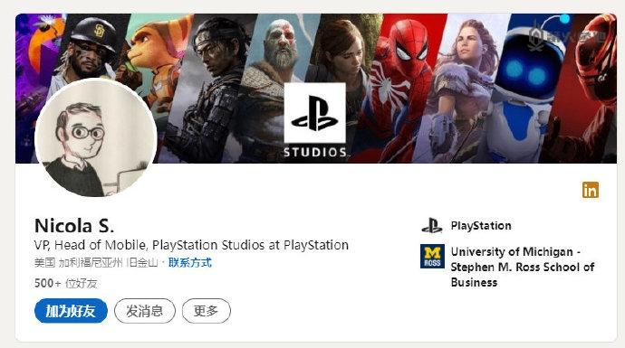 Apple Arcade 前内容主管加入 PlayStation 全球工作室