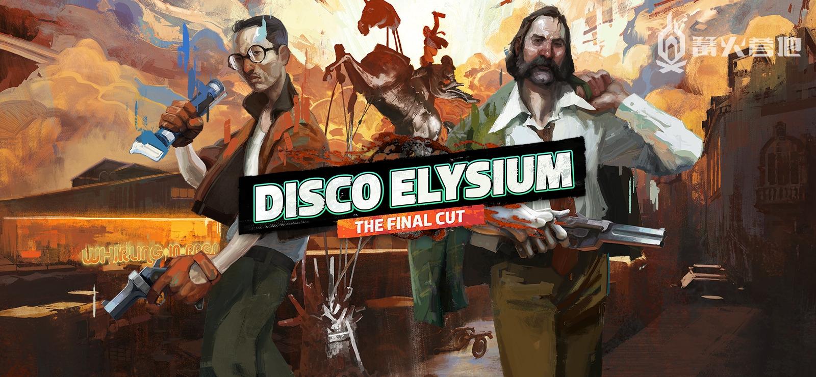 《极乐迪斯科 最终剪辑版》下个月将登陆 Xbox 平台