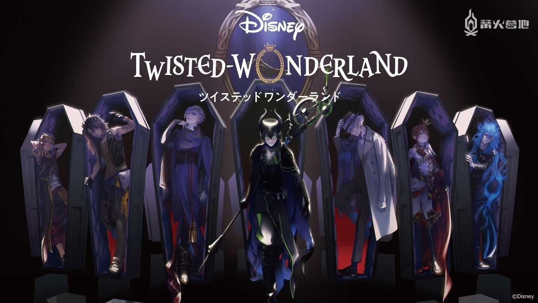 手游《迪士尼 扭曲仙境》将推出改编动画