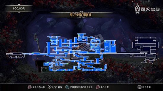 Bloodstained ritual of the night 攻略