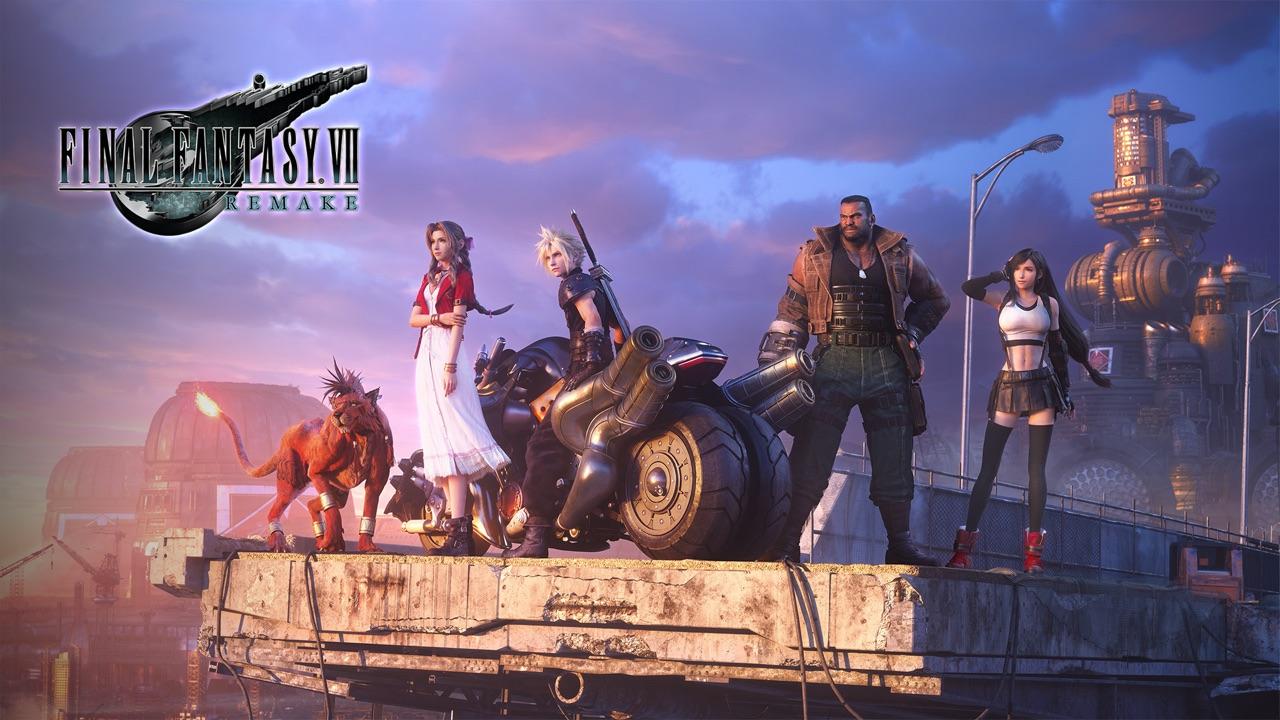 最终幻想7重制版武器
