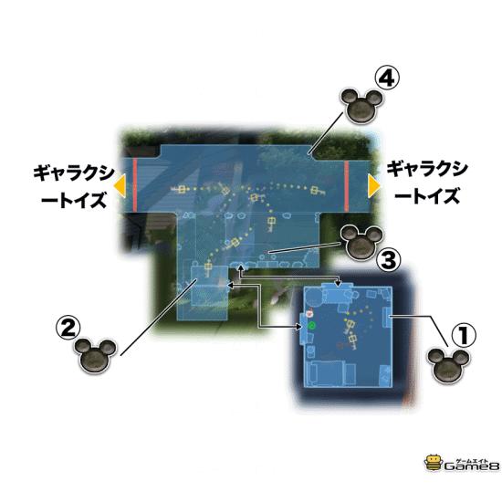 《王国之心 3》全宝箱与米奇幸运标记——玩具总动员世界