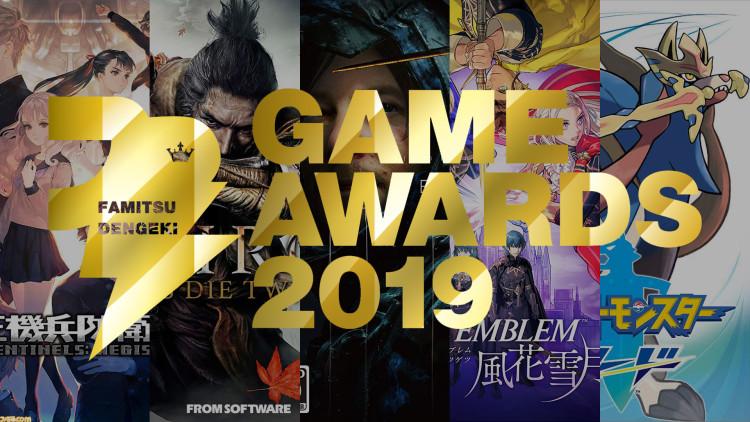 「Fami 通&电击游戏大赏」提名:《十三机兵》与《死亡搁浅》成最大赢家
