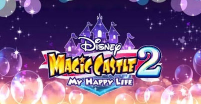 迪士尼魔法城堡2 我的快乐生活