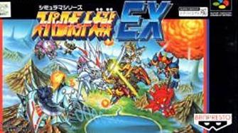 超级机器人大战EX