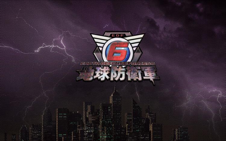 《Fami 通》6 月 25 日刊精选: 两款《地球防卫军》新作来袭