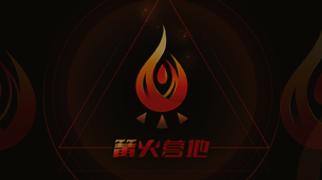 《辐射 76》DLC 「废土客」4 月 14 日推出,新视频登场