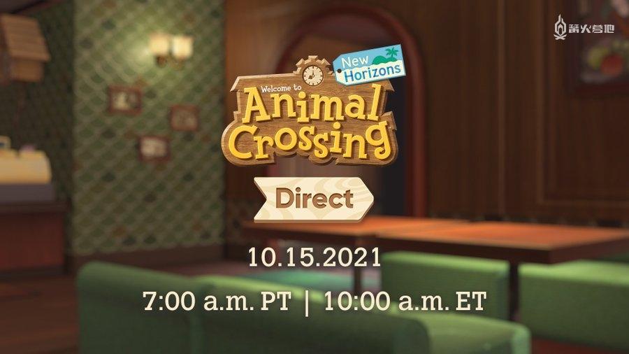 《集合啦!动物森友会》直面会将在 10 月 15 日举行