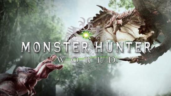 怪物猎人:世界 专区,怪物猎人:世界 图集