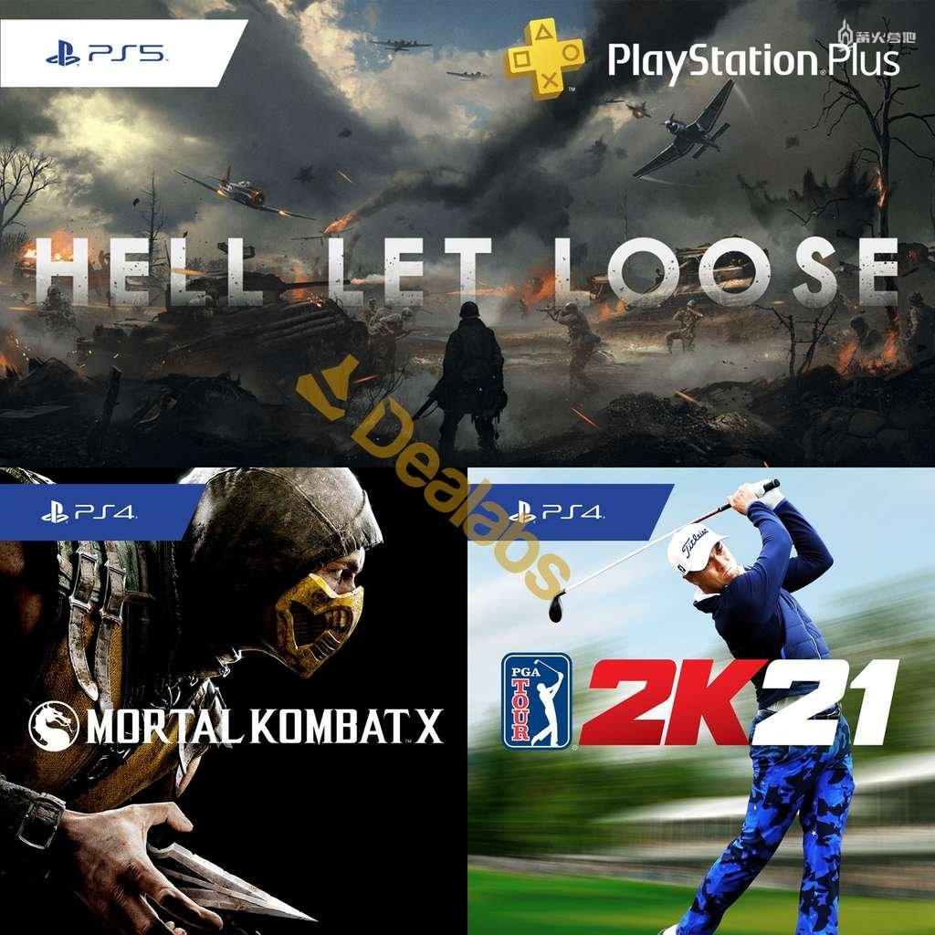 欧美服 PS+ 10 月会免游戏提前泄露