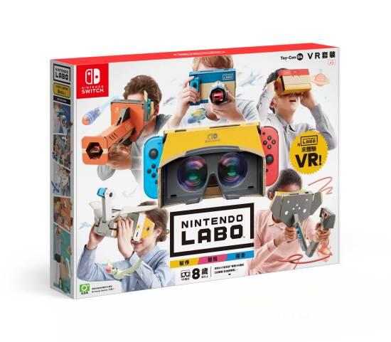 任天堂 Labo 04: VR 套裝 专区,任天堂 Labo 04: VR 套裝 图集