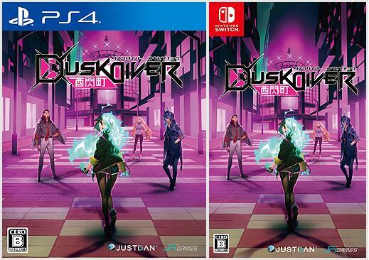 以台湾为舞台的《Dusk Diver 酉閃町》将 10 月 24 日推出 PS4/NS 版