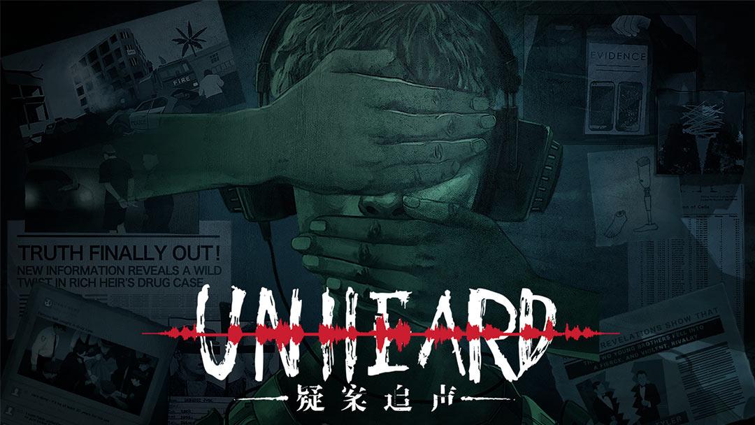 《Unheard-疑案追声》初体验:听声音探案,靠耳朵解谜