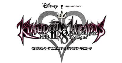 王国之心HD2.8:终章序幕