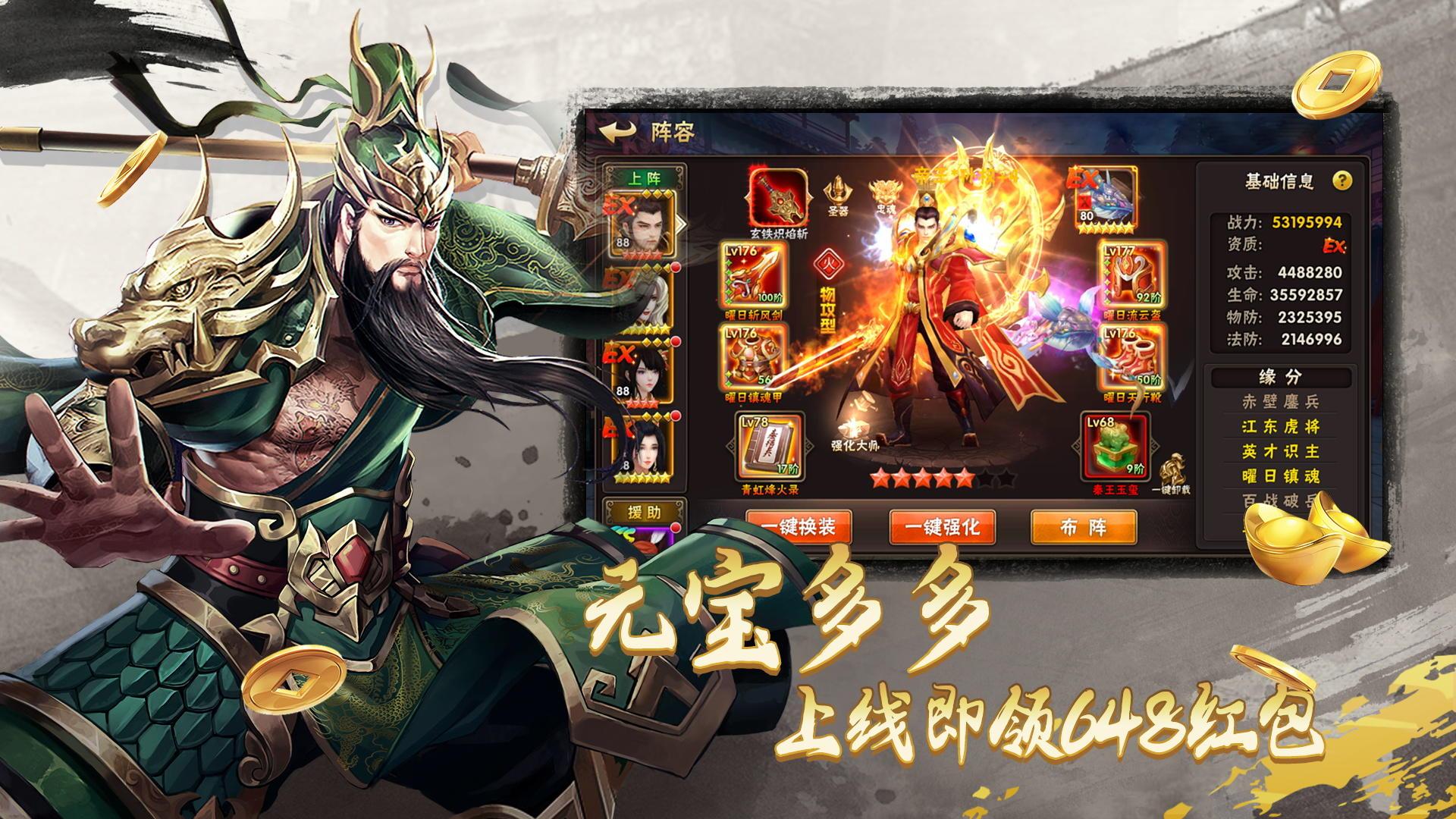 崛起:终极王者 游戏图集(3)