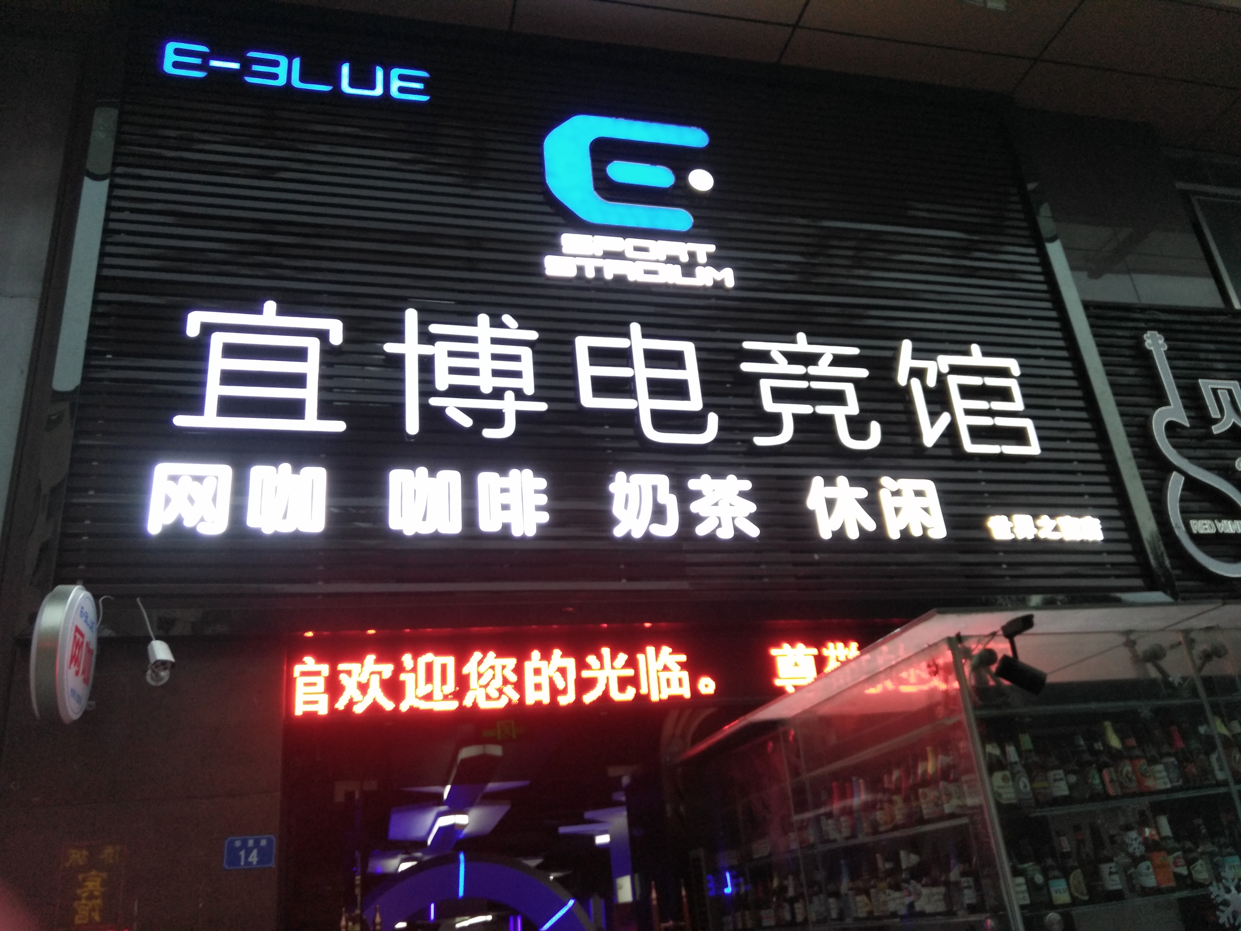 英雄联盟-QQ网吧游戏特权-QQ网吧