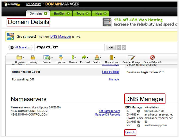 qq域名邮箱设置_在GoDadddy注册的域名如何设置MX记录?-帮助中心-企业邮