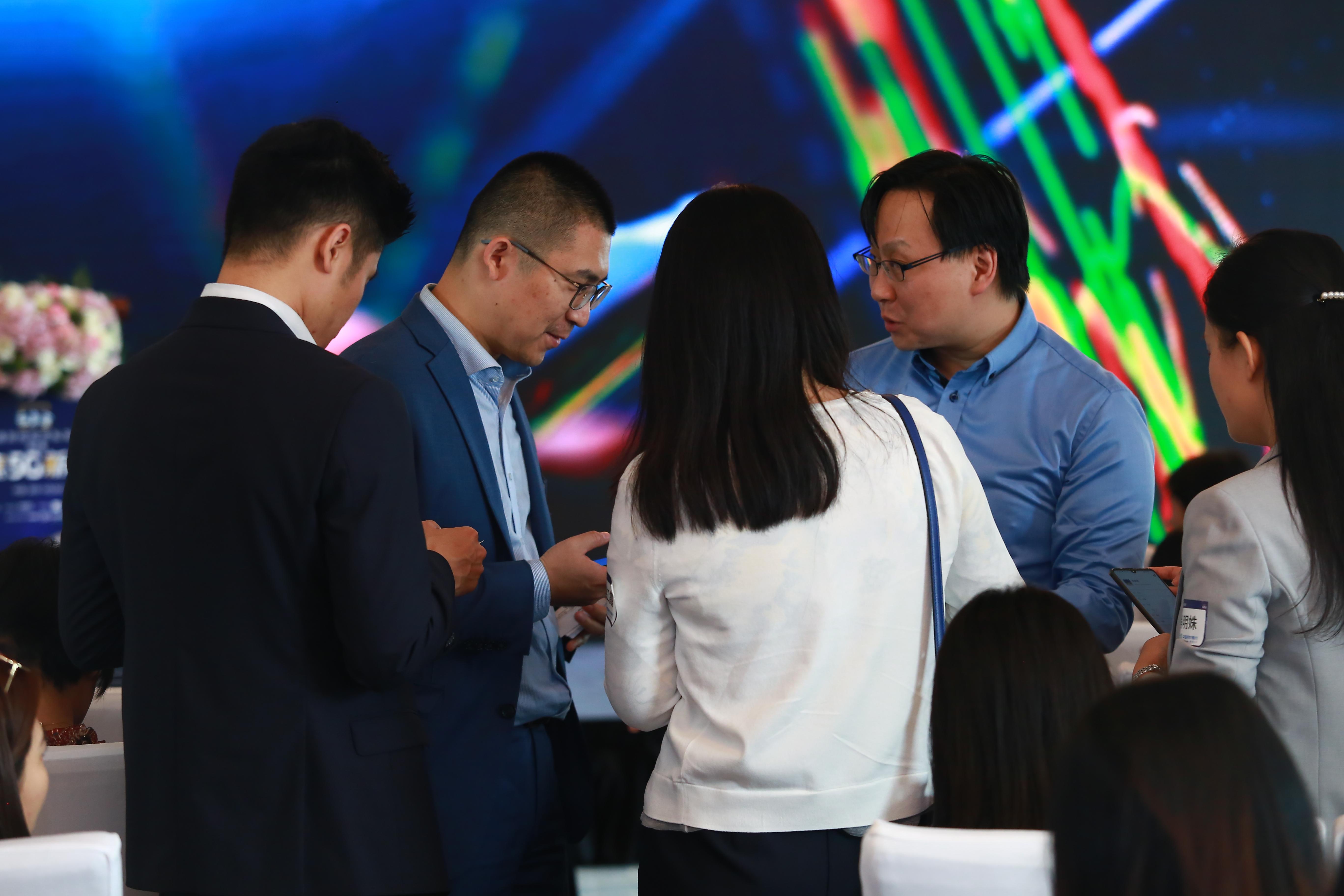 """香港達飛控股(01826.HK)受邀出席""""聚焦5G新機遇""""私享會"""