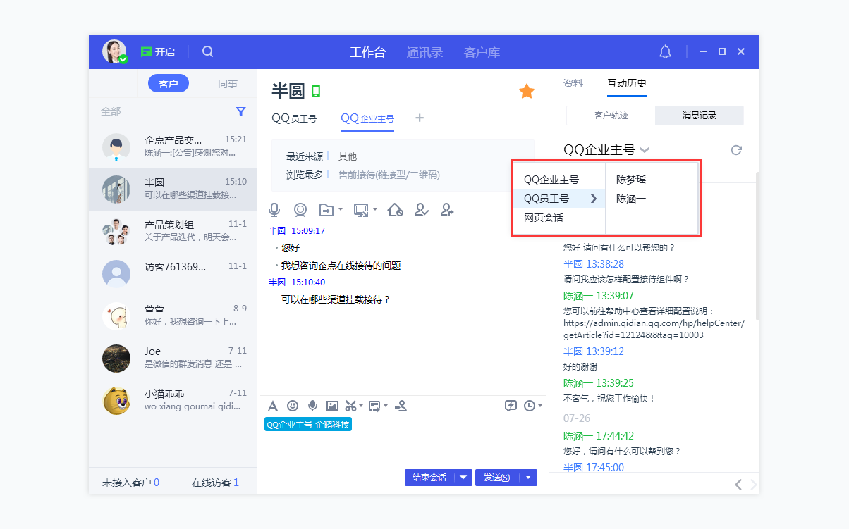 www.ksyuwei.cn