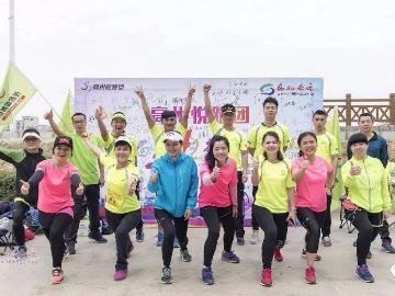 高州悦跑团2018年第五期例跑