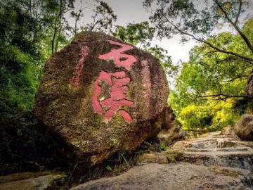 石溪风景区穿越农科奇观