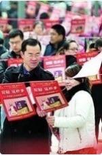 滁州大型单身相亲会—-报名加群
