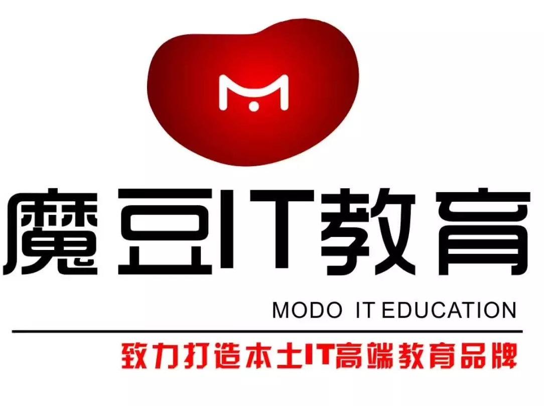 宜昌魔豆IT教育Java免费试听