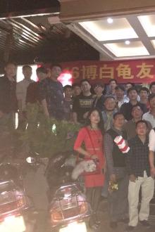 第四届2017年2月2号年初六博白群龟友聚会