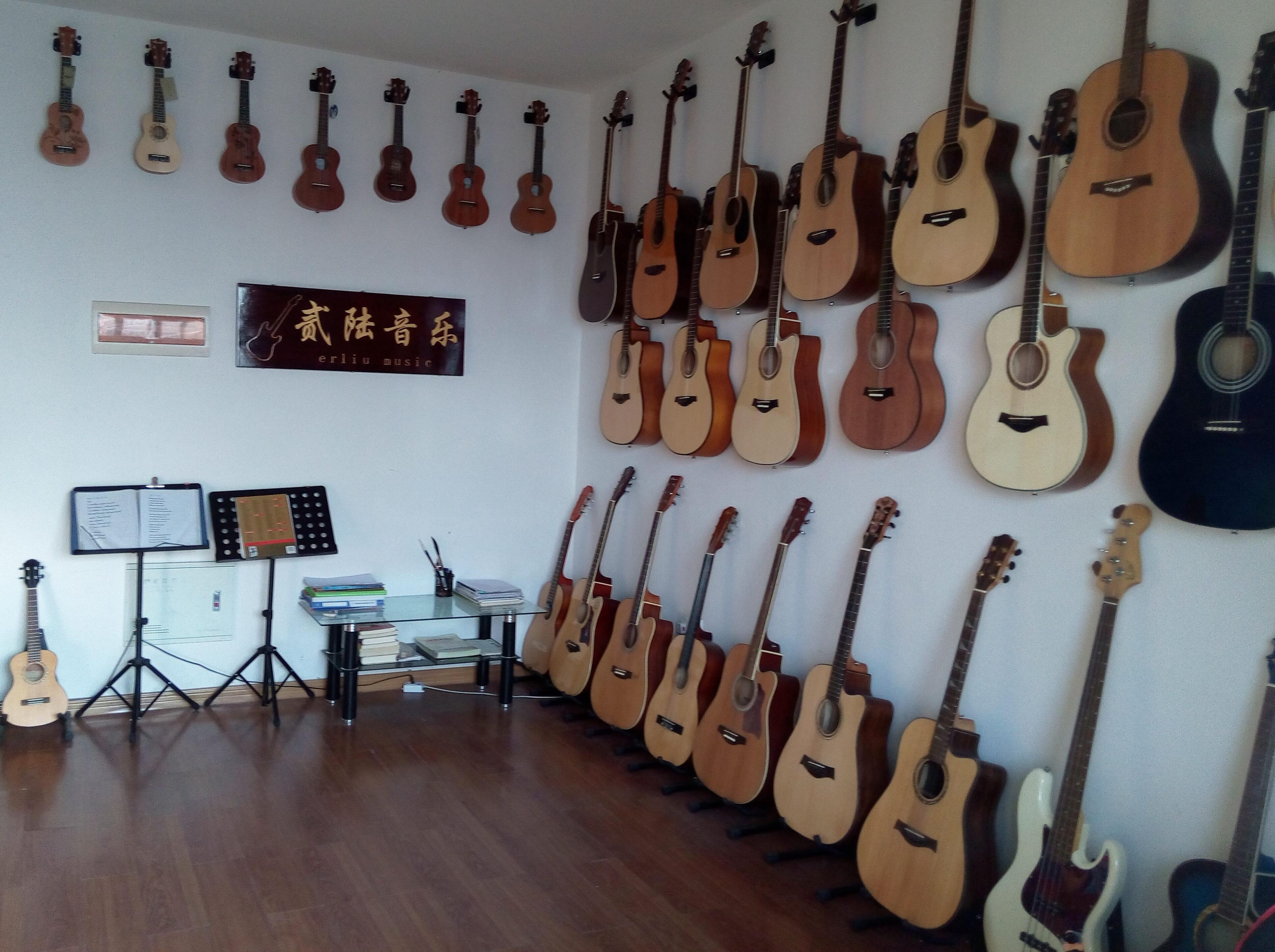 二六音乐百元吉他班小组课