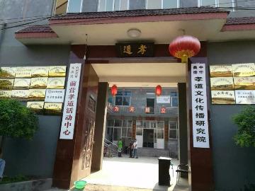 11.25志愿服务前营孝道中心公益活动