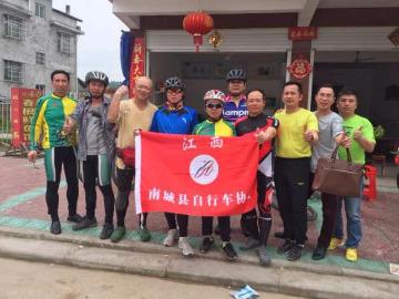 南城县自行车运动协会周六组织骑行茅排活动