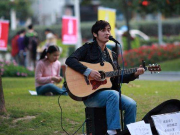 诗与远方,青年的梦想音乐分享会