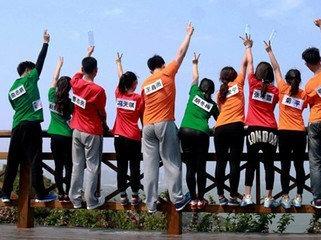 12月27日上海户外一起撕名牌活动