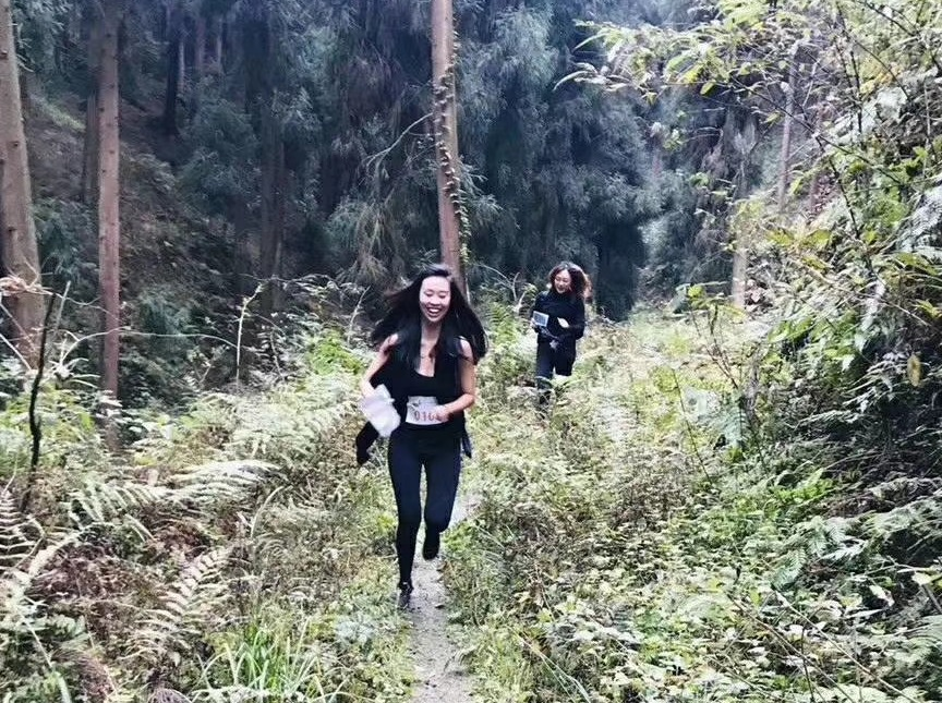 第二届安缇缦国际森林定向赛