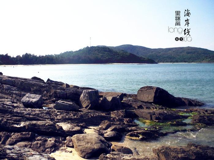 12月31日惠东黑排角穿越 赏无敌海景