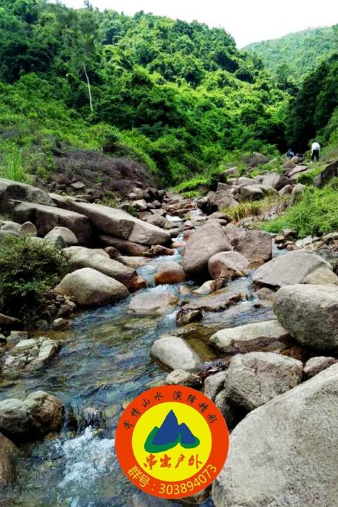 元月15日:阜沙水库玩溪降,桂岭清溪烹野餐