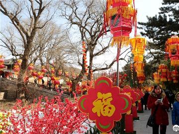 3.2周六北京红螺寺