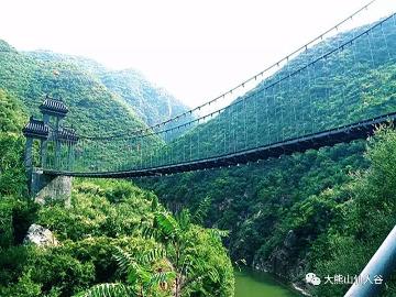 9月19号活动:大熊山仙人谷~玻璃吊桥
