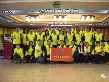 五华县2017年迎全运万人健身骑行活动