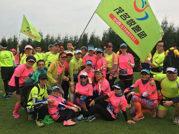 茂名悦跑团高州分团第2期例跑兼线上马活动