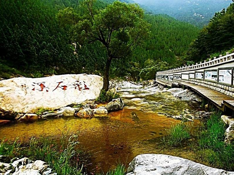 9月1日(周日)泰山彩石溪戏水赏石一日游