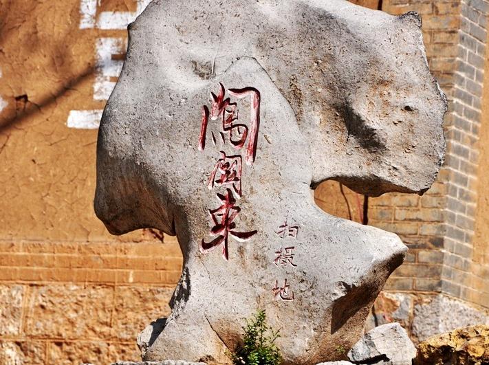 12月1日(周日)章丘胡山、朱家峪穿越