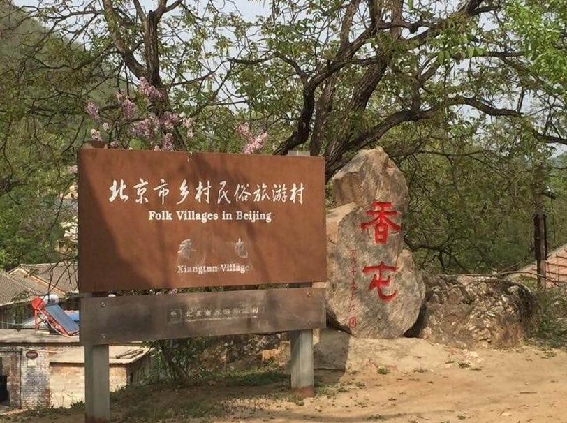 京北大峡谷,香屯水泉沟徒步
