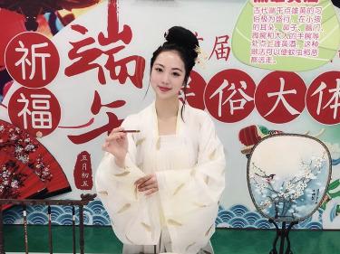 永川汉研会端午活动及首届重庆汉服文化节