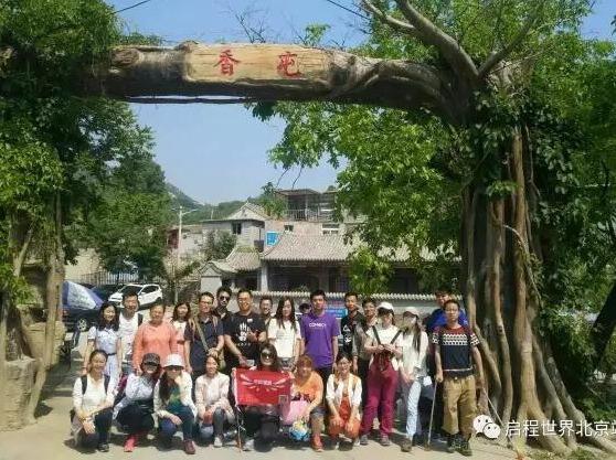 【周末一日】京北大峡谷、香屯水泉沟徒步