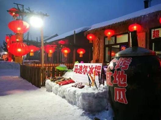 哈尔滨冰雪大世界-三日逛吃逛吃!