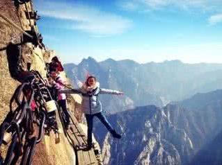 古都西安·大雁塔·兵马俑·登西岳华山