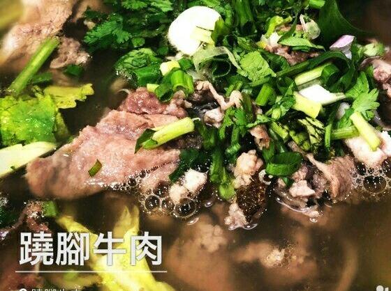 【吃跷脚牛肉。约饭】每天美食 玉双路吃