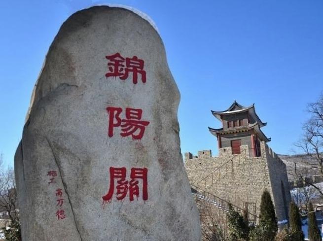 3月12日(周日)莱芜锦阳关穿越一日游